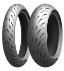 Michelin  POWER5 120/70 R17 58 W
